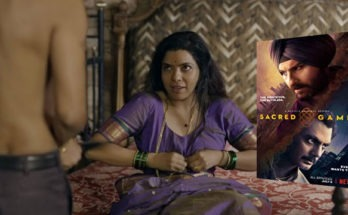 Rajshri Deshpande in Sacred Games, Ganesh Gaitonde Wife in Sacred Games, Rajshri Deshpande hot Scene in Sacred Games