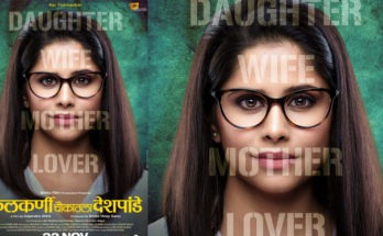 On 22nd November, Sai Tamhankar Will Be Seen Taking A Courageous Step In 'Kulkarni Chaukatla Deshpande' Directed By Gajendra Ahire