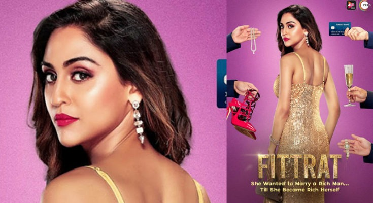 Krystle D'Souza's First Look Revealed from FITTRAT