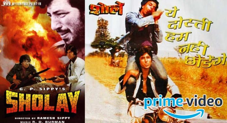 Sholay, one of the most iconic Bollywood movies of all time, is now available worldwide on Amazon Prime Video