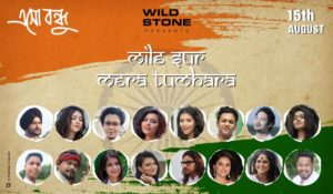 mile-sur-mera-tumhara-recreated-on-the-74th-indian-independence