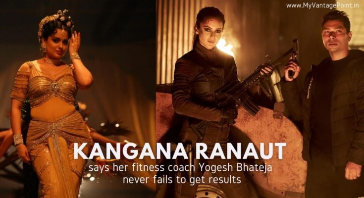 Kangana Ranaut says her fitness coach Yogesh Bhateja never fails to get results