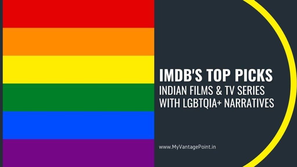 LGBTQIA-movies