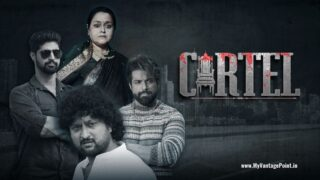Cartel Web Series – Witness the ruthless Power Game that rules the maximum city of Mumbai in this intriguing trailer