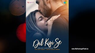 Saregama's latest track- Dil Kisi Se, with Arjun Kanungo and Nikki Tamboli, is poised to become the heartbreak song of the year! #LoveHurts